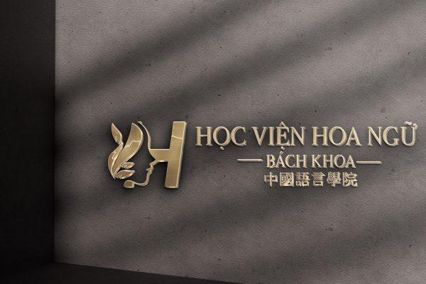 Logo Học viện Hoa Ngữ Bách Khoa